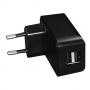 Универсално зарядно за USB устройства, 220V 5V 2.1A Hama 14198